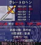10.22oiwai1.JPG